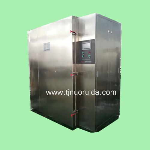 -190C cryogenic shock  freezer