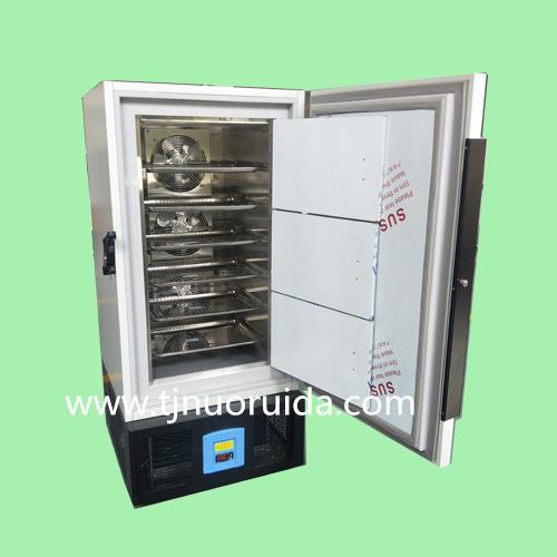 -45℃ blast freezer